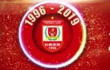 薩姆維爾·巴巴揚任長春亞泰隊主教練