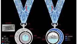 快來看,2020中國長春凈月潭瓦薩國際滑雪節完賽獎牌長這樣