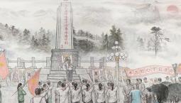 甘灑熱血寫春秋丨人民英雄楊靖宇百米組畫·第十三篇章 不忘初心
