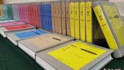 中国民间文学大系出版工程推出首批文库成果