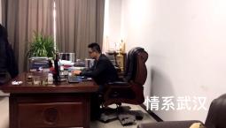 視頻短劇《情系武漢》丨獻給為疫情默默付出的人們