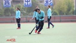 吉林省女子曲棍球队防疫训练两不误