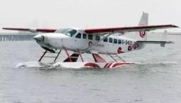 """""""中國造""""大型水陸兩棲飛機AG600今年將海上首飛"""
