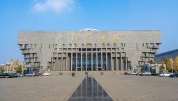 """【地评线】齐鲁漫评:""""云""""游博物馆,涵养""""互联网+""""时代的文化自信"""