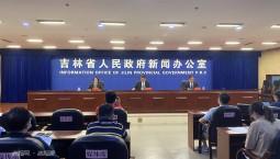 吉林省出臺政策加快建設體育強省