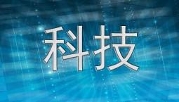"""""""产学研金""""结合,这个科技大省找到了经济高质量发展的""""金钥匙""""!"""