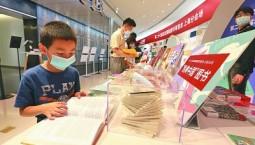 来这里,与全球图书相遇 ——第二十七届北京国际图书博览会云书展开幕