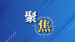 東京殘奧會閉幕 中國代表團第五次金牌獎牌雙第一