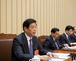 (两会受权发布)十三届全国人大二次会议主席团举行第一次会议