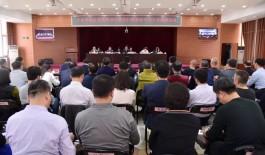 吉林省市场监管厅召开视频会议深入推进全省系统扫黑除恶专项斗争