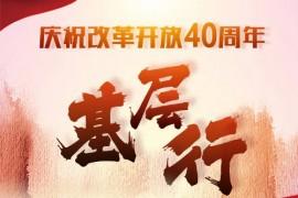 西藏昌都市实验小学:梦想在这里发芽