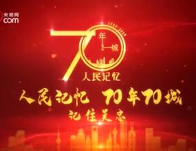 """【70年70城】记住吴忠!在这里,他用""""盛世通天鼓""""祝福祖国"""
