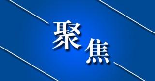 【新春走基層】三色工作法 干部挑重擔