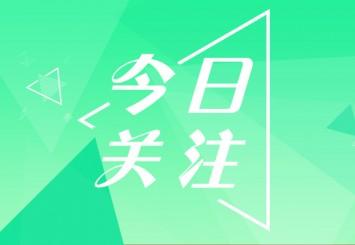 感恩故乡(我与新中国·庆祝中华人民共和国成立70周年)