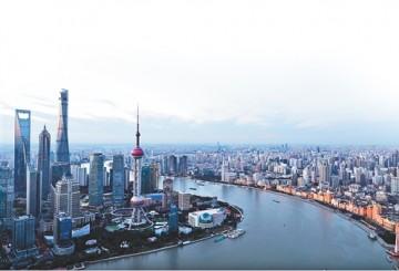 【壯麗70年·奮斗新時代】城市70年改變中國影響世界