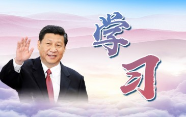从历史中汲取继续前进的力量——习近平总书记参观庆祝改革开放40周年大型展览侧记