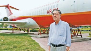 原上海飞机设计研究所所长吴兴世—— 见证民用飞机产业腾飞