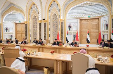中华人民共和国和阿拉伯联合酋长国关于建立全面战略伙伴关系的联合声明