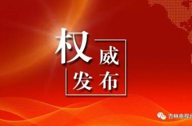 """习近平对首个""""澳门十大网上博彩官网医师节""""作出重要指示"""