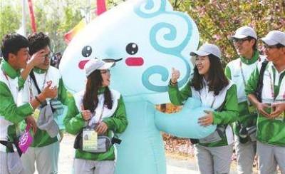 约两万名志愿者将服务北京世园会 微笑服务展现中国风采