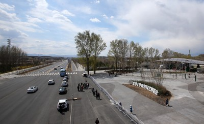 世园会7个重点公路保障项目通车