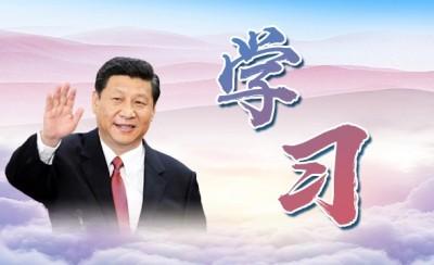 人類與自然共生共贏 習近平提出中國方案