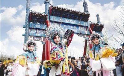 """北京世园会""""北京日""""活动圆满结束展示古都风范彰显现代活力"""