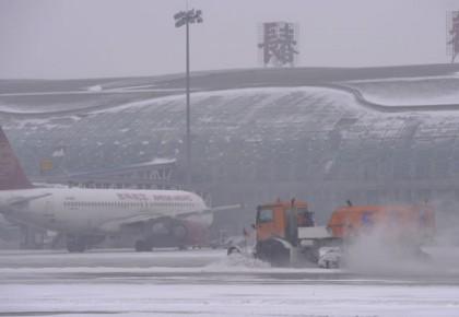 吉林机场集团春节黄金周运送旅客22.59万人次