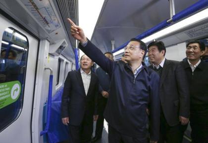 """李克强:中国装备要以""""联合舰队""""抱团出海"""