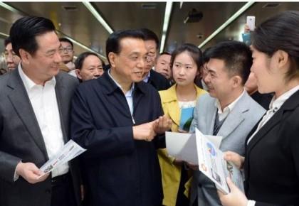 李克强总理在吉林大学受到师生热烈欢迎