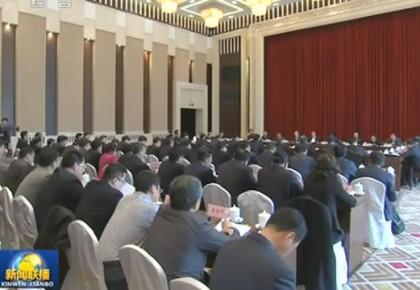 李克强在东北三省经济工作座谈会上强调 把稳增长保就业提效益作为紧要之务 在改革开放中实现东北新一轮振兴