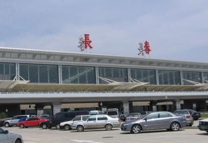 吉林机场集团小长假运送旅客7.2万余人次