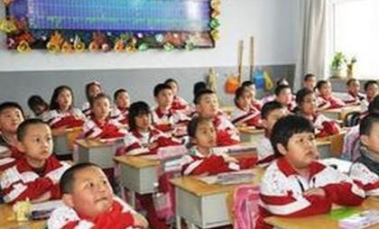 长春市属民办中小学实行收费备案制度