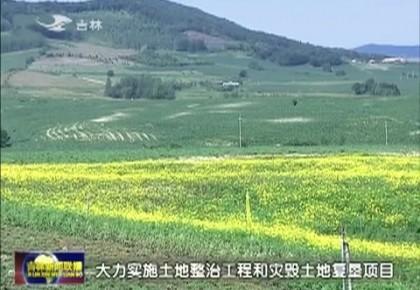 推进生态文明建设 谱写美丽中国的吉林篇章