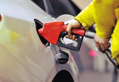 """油价开启""""五连跌"""" 长春93号汽油每升降0.17元"""