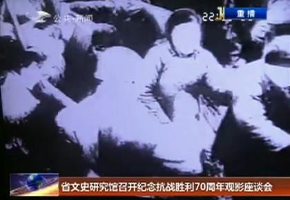 省文史研究馆召开纪念抗战胜利70周年观影座谈会