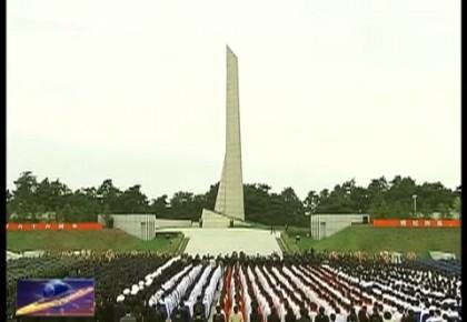 弘扬烈士精神 凝聚发展动力 省暨长春市向烈士纪念碑敬献花篮