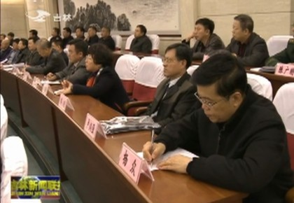 省安委会专家咨询委员会成立