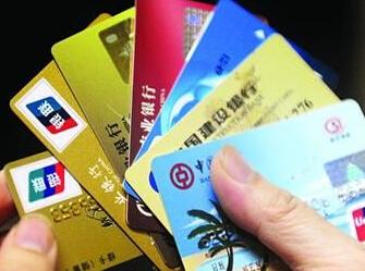 春节小长假吉林省银行卡跨行交易24.3亿元