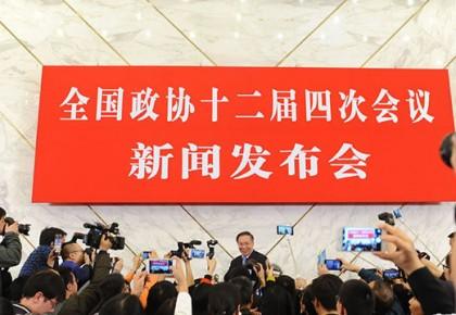 """中国经济""""气质""""仍然很好"""