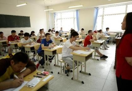 吉林省将于2018年正式实行高考综合改革