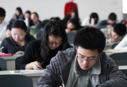 全国硕士研究生招生考试12月24日起初试