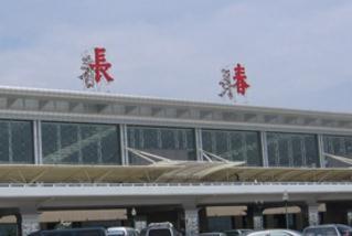 长春机场设无行李快速通道 安检通道暂未分男女