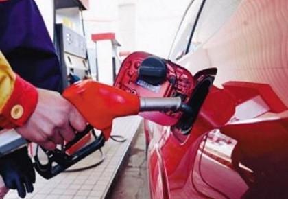 长春93号汽油每升上涨0.34元