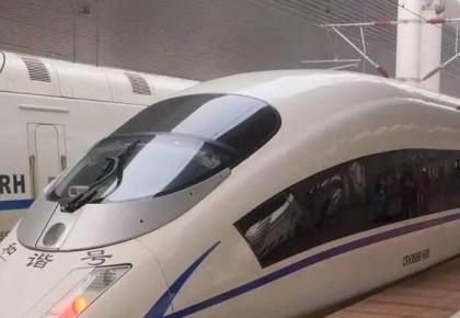 沈阳铁路局加开长春-吉林等部分列车