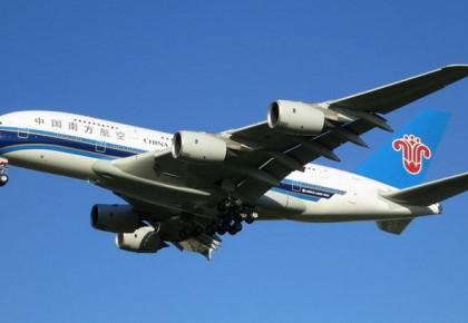 春运期间南航将新开延吉-台北直飞航线