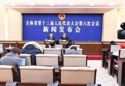 www.yabet19.net省第十二届人民代表大会第六次会议举行新闻发布会