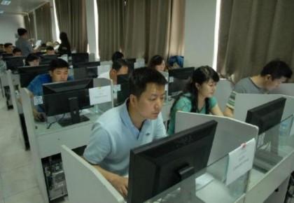 重磅!职称外语和计算机能力考试不再作统一要求