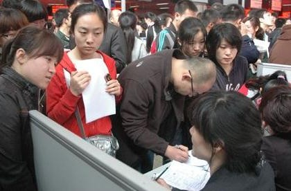 4月22日省人才举办人力资源服务企业联合招聘行动