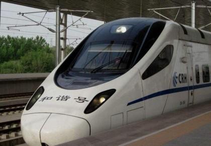 今年吉林省铁路建设都有啥大动作?